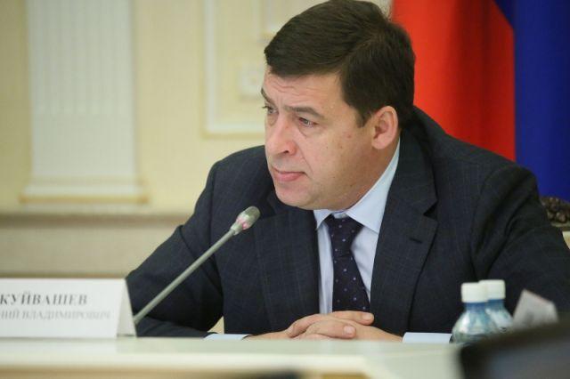 Губернатор Куйвашев встретился с главой Совфеда Матвиенко