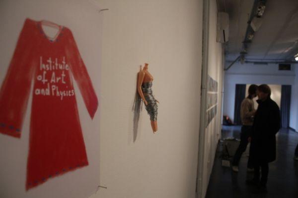 science art объекты, на создание которые художников вдохновили стены институтов Академгородка.