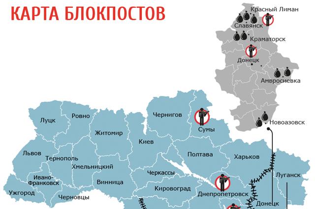 Карта блокпостов в Украине