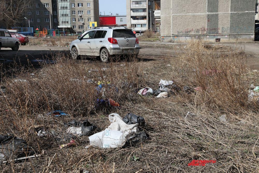 За последние несколько лет в Челябинске возрос уровень загрязнения атмосферы формальдегидом. Кроме того, ухудшению экологической ситуации способствовали и нерегулярная уборка дорог. Южный Бульвар,26а