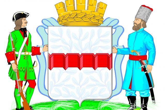 Исторический герб, пожалованный Екатериной II.