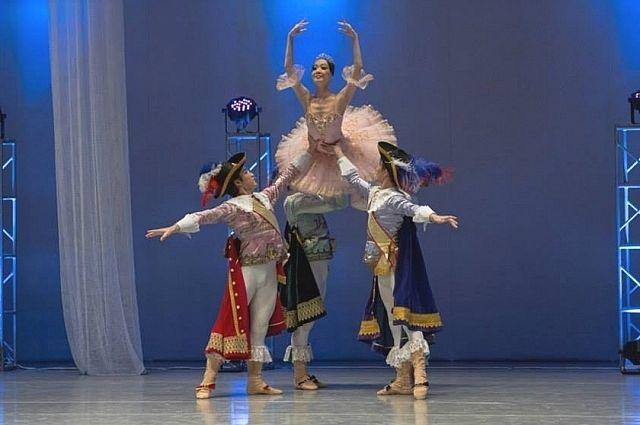 Романтический балет.