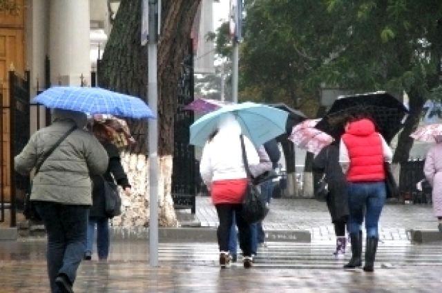 Возможен дождь, захватите зонтик.