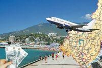 Летний отдых в Крыму будет доступен не каждому сибиряку.