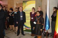 Саммит посетили иностранные гости.