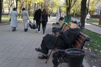 Болезнью Паркинсона, как правило, страдают пожилые люди.