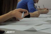 Процедуру проведения ЕГЭ будет транслировать «Ростелеком».