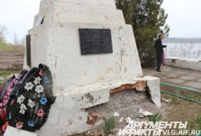 Южноуральсике сироты приводят в порядок могилы погибших солдат к 9 мая