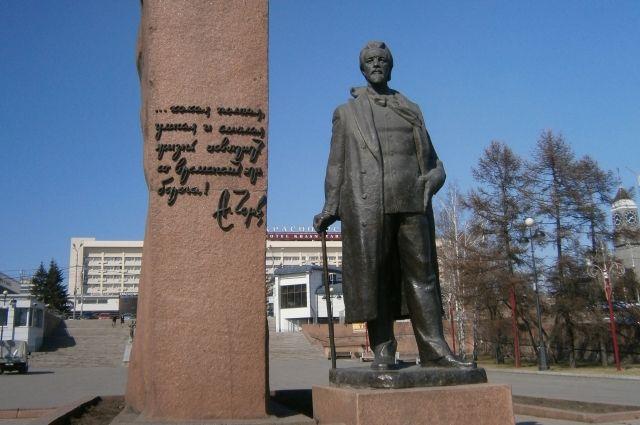 Памятники в краснодаре история Норильск оригинальные надгробные памятники александровское