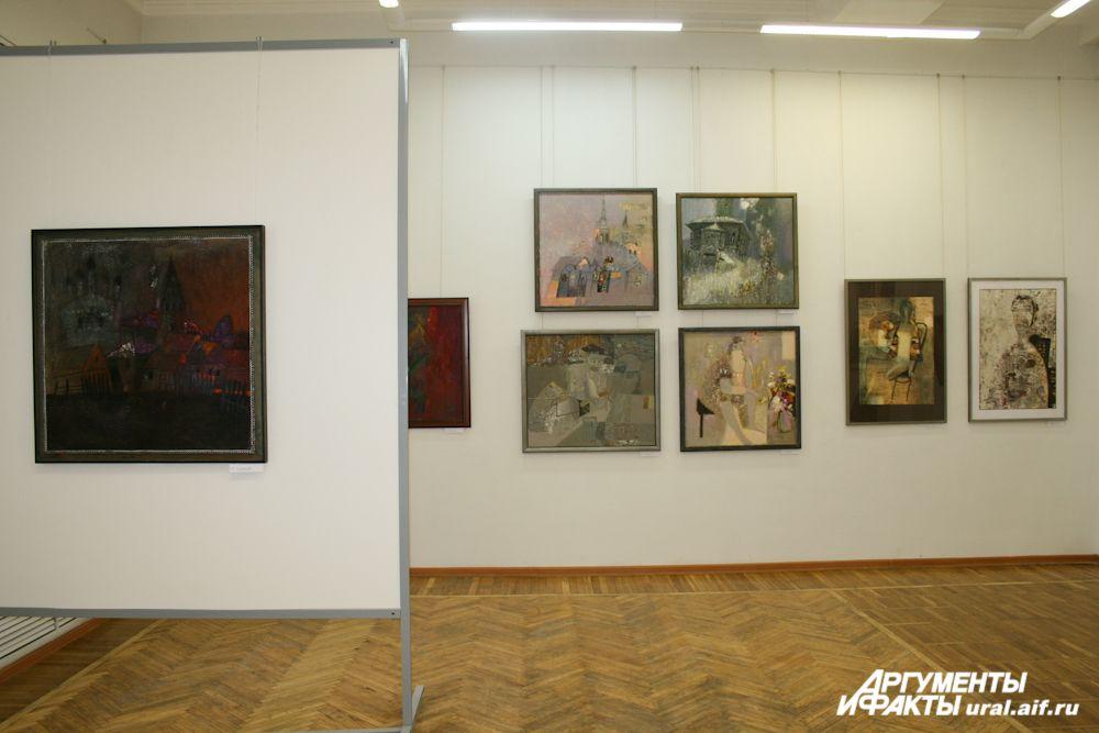 Выставка «Нереальная реальность» в свердловском Союзе художников