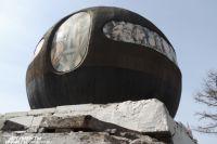 Знаменитый омский шар.