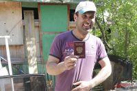 Не только русские радуются получению гражданства РФ