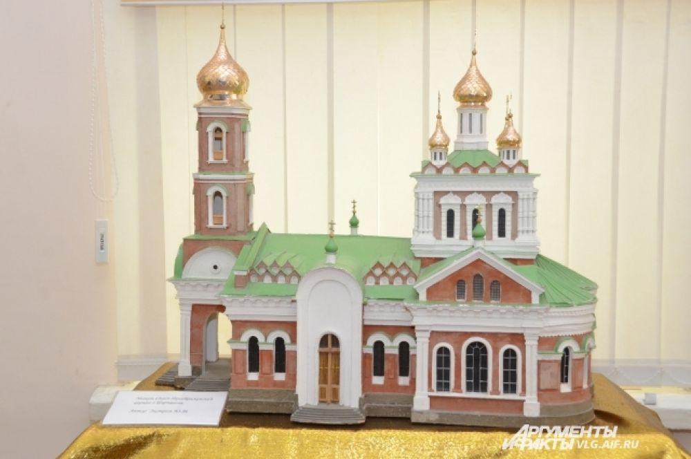 Макет Спасо-Преображенской церкви города Царицына.