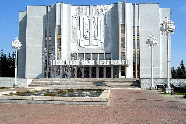 Государственная филармония Кузбасса имени Б.Т. Штоколова
