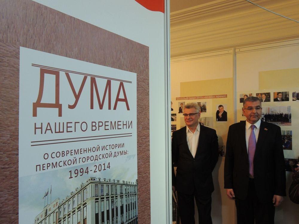 Выставку открывали мэр Перми Игорь Сапко и замглавы Администрации города Алексей Грибанов.