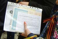 Какие специалисты смогут получить гражданство РФ по упрощённой схеме, Справка, Вопрос-Ответ, Аргументы и Факты