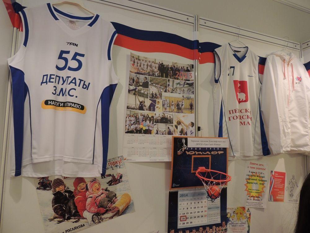 Пермские депутаты любят и поддерживают баскетбол.