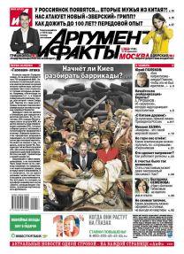 Начнёт ли Киев разбирать баррикады?