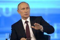 Владимир Путин призвал западных политиков не искать повсюду «кулак Москвы».