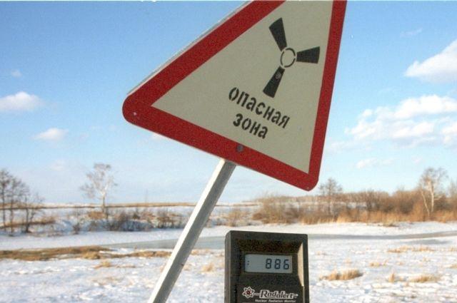 Зоны с превышенной радиацией были и в Омске