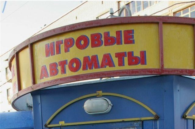 В ресторане разместили игровые автоматы для избранных.