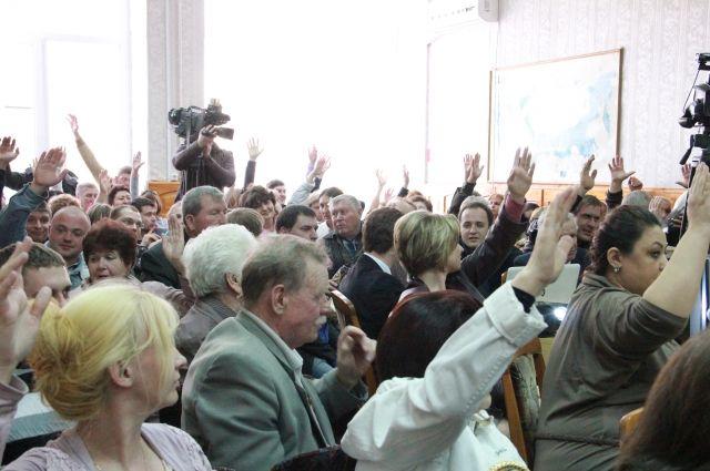 Принять участие в обсуждении Устава города приглашают омичей.