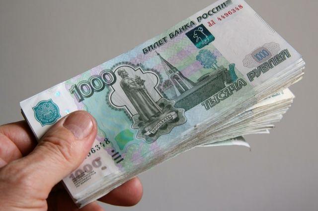 Выгодные вклады предлагает фонд сбережений «Омский».