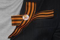 На Камчатке заготовлено более 30 тыс. георгиевских ленточек.