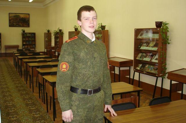 Кирилл Носков защитил бабушку от грабителя.