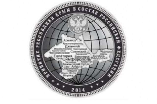 «Это не карта Крыма». Умельцы с Урала не будут исправлять монеты с Путиным