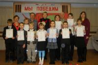«Солдат войны не выбирает» - конкурс чтецов в Старобелоярской школе