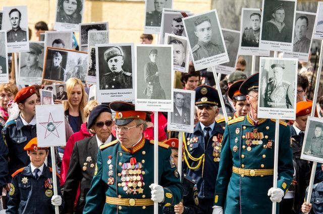 В День Победы южноуральцы пройдут «Бессмертным полком» с фотографиями дедов
