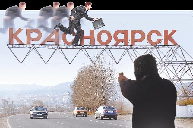 В Красноярске опять стреляют.