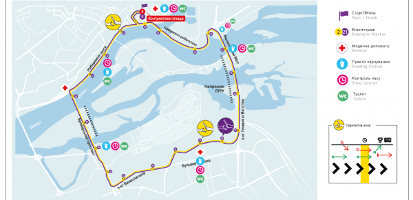 Kyiv City Marathon-relay 3 х 10 км + 1 х 12,195 км