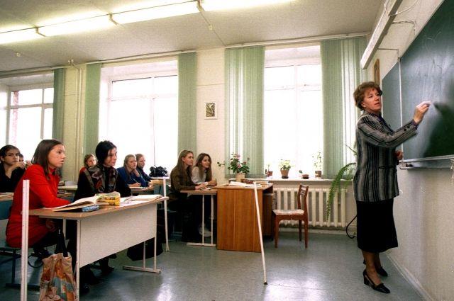 Директор наказал учениц в хорошем качестве 720 фотоография