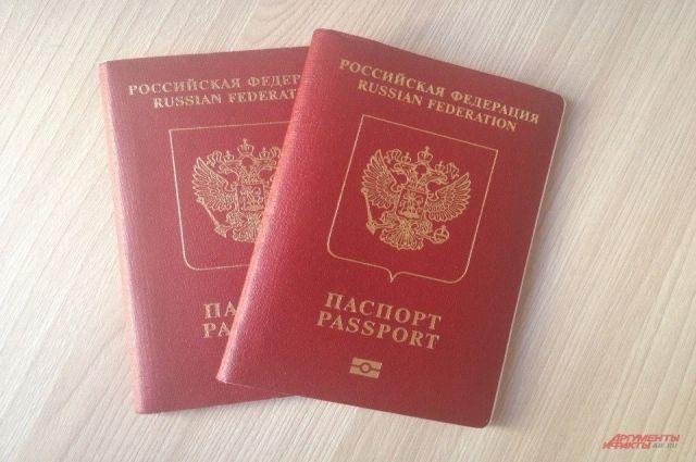 Омичам нужно внимательно изучить свой загранпаспорт.