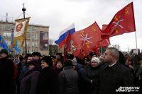 Туляки пожертвовали больше 12 миллионов в поддержку Крыма