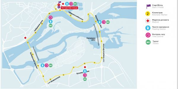 Kyiv City Half Marathon 1 x 21,0975 км
