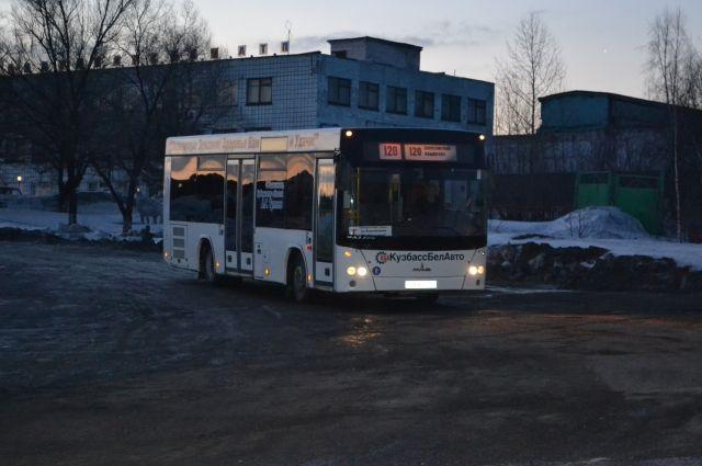 В Кузбассе 29 апреля будут организованы дополнительные рейсы.