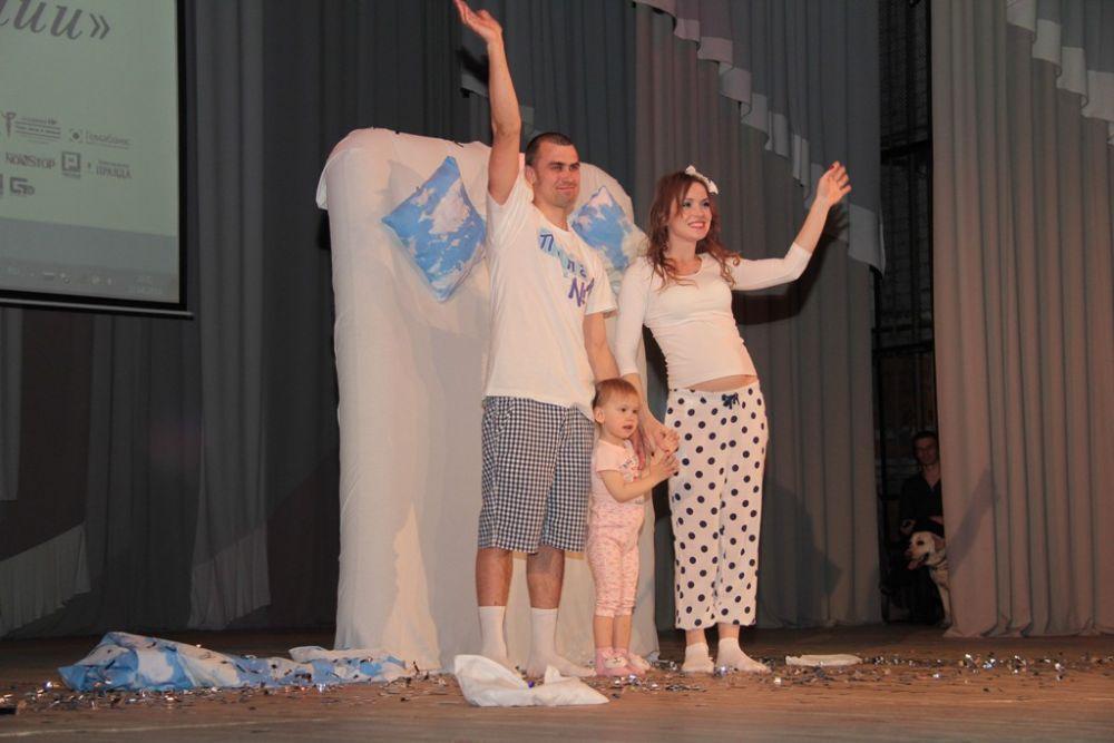 Среди участниц этого конкурса оказалось много молодых мам ожидающих третьего ребенка
