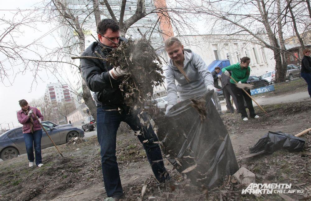 Труд измеряем трудовым потом, энтузиазмом и количеством мешков с мусором!