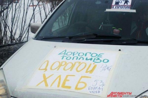 Глава региона согласился с тем, что цены на топливо «действительно зашкаливают».