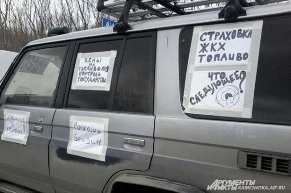 Бензин в новейшей истории Камчатки дешевел дважды.