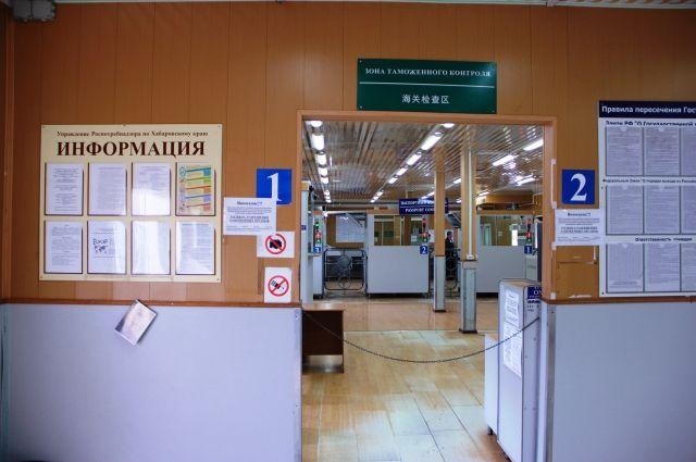 Таможенный пункт на хабаровском речном вокзале