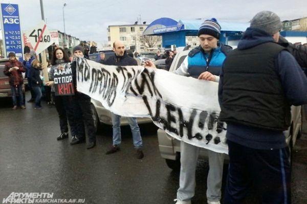 Заложники АЗС.