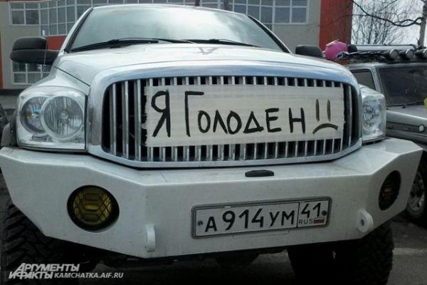 «Это ненормально, когда в соседних регионах бензин стоит по 30 рублей, а у нас — больше 40».