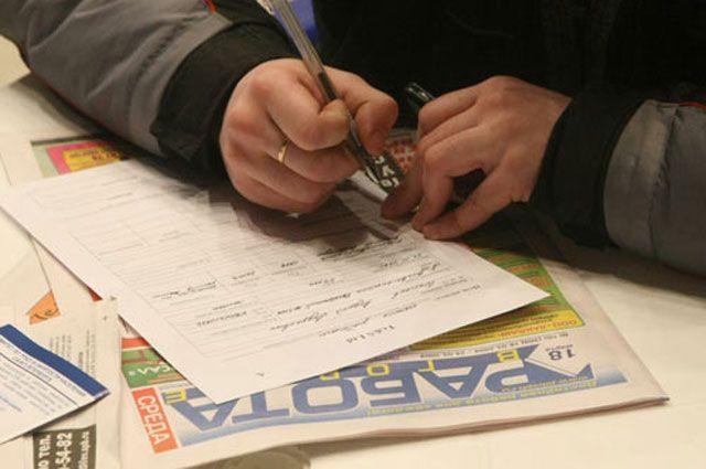 На ярмарке студенты смогут трудоустроиться.