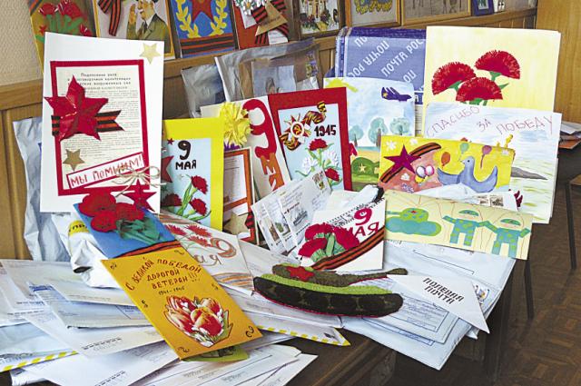 Школьники присылают эссе, открытки, рисунки...