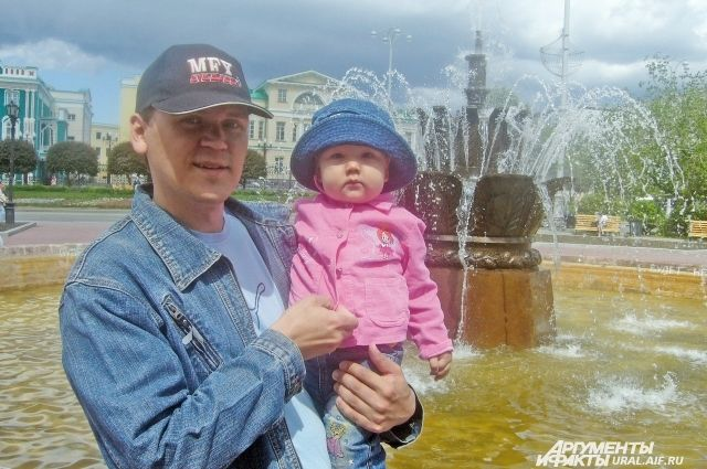 Уральцы предлагают учредить новый праздник – День отца