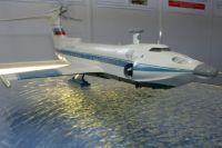 Макет экраноплана «Орленок», предназначенного для перевозок пассажиров.